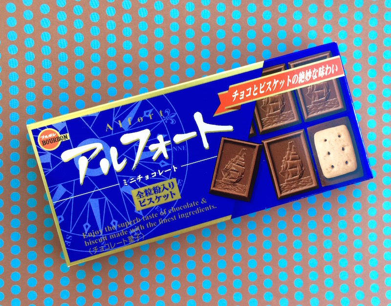 japan fun box: cioccolato con biscotto