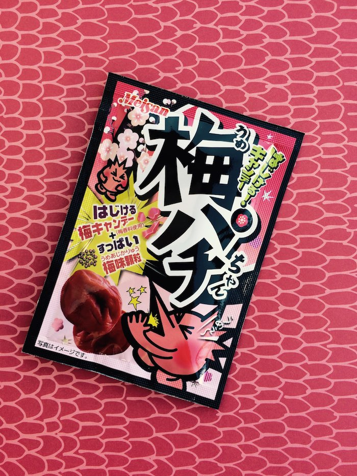 japan fun box: candy alla prugna